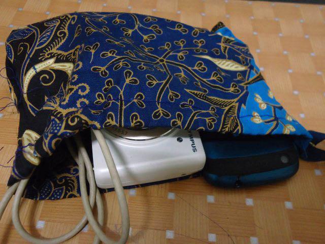 Kantong serbaguna dari kain sisa