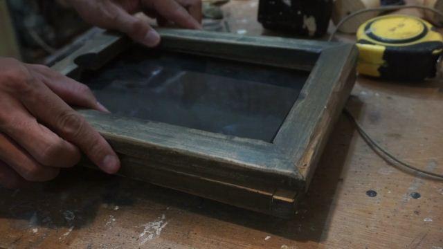 frame rustic