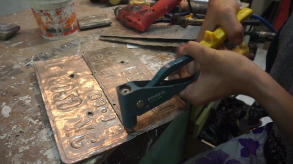 how to rivet